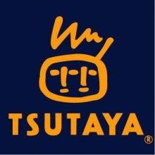 TSUTAYAが好き