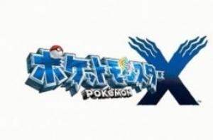 ポケモンX