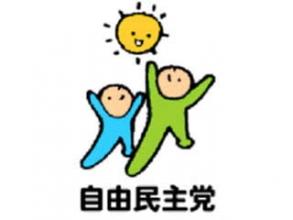 自民党 自民党 民主党  web討論「自民党と民主党 どっちなら日本を良くできると思う?」